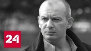 Тайна смерти Марьянова раскрыта - Россия 24