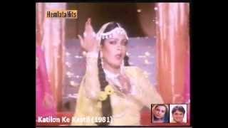 Main Woh Chanda Nahin - Hemlata & Anwar - Katilon Ke Kaatil (1981)