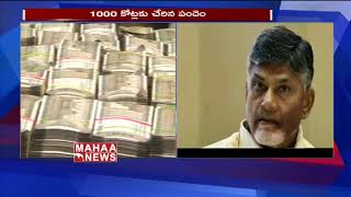 Huge Amount Of Money Flows In Betting Process In Andhra Election Results