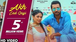 Akh Ladgayi (Full Song) Gippy Grewal & Gurlez Akhtar   Vadhayiyaan Ji Vadhayiyaan   New Punjabi Song