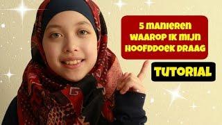 Download Hijab tutorial: 5 Manieren waarop ik mijn hoofddoek draag 3Gp Mp4