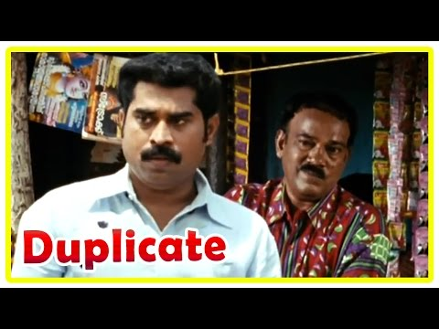 Duplicate | Malyalam Movie Comedy | Malayalam Comedy | Suraj Comedy | Suraj Dog Biscuit Comedy video