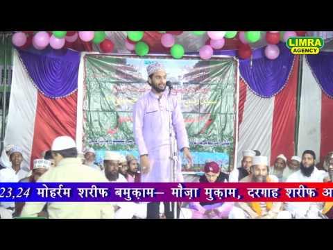 Yousuf Raza Kanpuri Part 1 22, 2016 Mukam Dargah Shareef, Ambedkar Nagar HD India