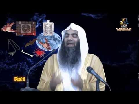 Sheikh Tauseef Ur Rehman - Jadoo Ki Haqeeqat  Part 1