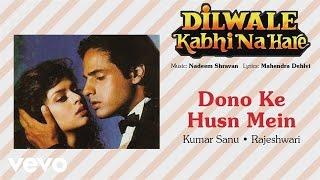 Official Audio Song   Dilwale Kabhi Na Hare   Kumar Sanu  Nadeem Shravan