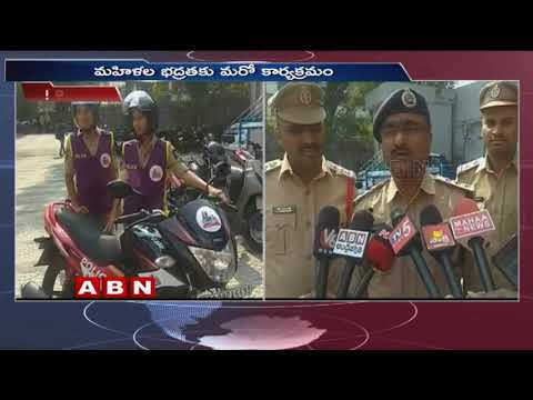 Hyderabad Police Launches Women On Wheels Program | Hyderabad | ABN Telugu