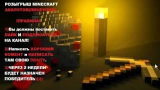 Новый minecraft играй онлайн бесплатно