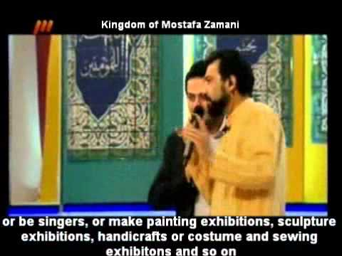 Mostafa Zamani In 15th Kish Summer Festival - English Subtitle video