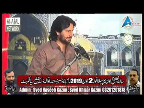 Zakir Mudassar Iqbal Jhamra | 02 june 2019 | imam bargah Hussaini Mandranwala Sialkot