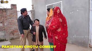 Pothwari Drama | Besharam  Episode 5 | shahzada Ghaffar | Comedy Drama