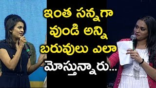Niharika Speech @ABCD Movie Song Launch | 2019 Latest Abcd Telugu Movie Trailer