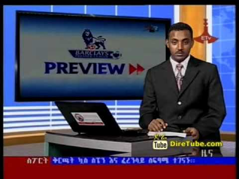 ETV 1PM Sport News - Sep 18,2011