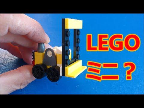 はたらくくるま 工事車両 LEGOブロック風ミニカー!フォークリフト