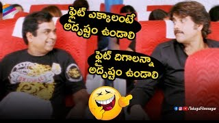 Nagarjuna Makes FUN of Brahmanandam | BOSS I Love You Telugu Movie | Nayanthara | Shriya Saran