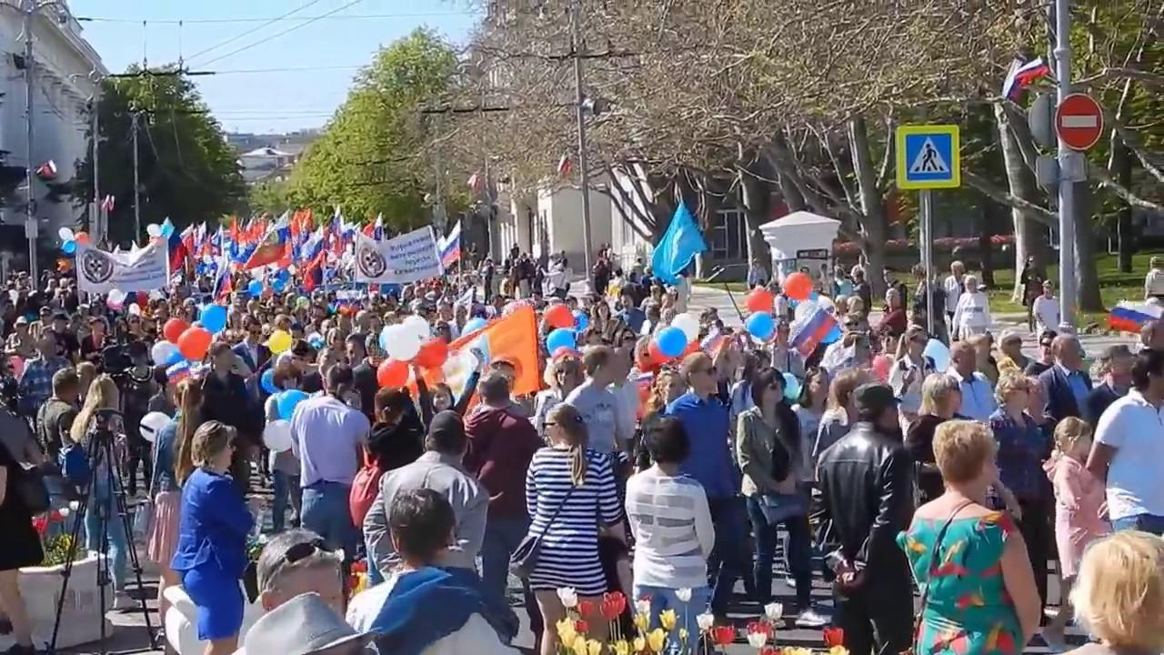 Севастополь праздники на август