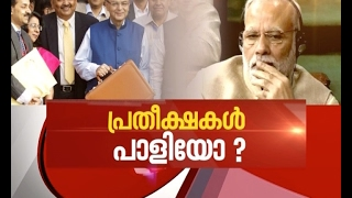 Union Budget 2017 overview | Asianet news hour 1 Feb 2017