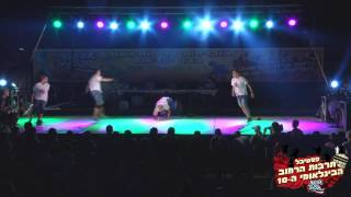 Funky Street crew show - Battle Of The Year Israel 2013 [HD]