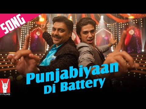 Mere Dad Ki Maruti - Song - Punjabiyaan Di Battery - Sachin Feat. Mika & Yo Yo Honey Singh