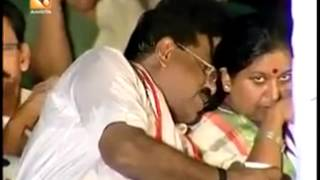 Funny Malayalam Video