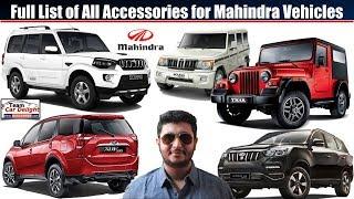 Accessories for all Mahindra cars | Mahindra Scorpio,XUV500,Bolero,Thar,Marazzo Accessories