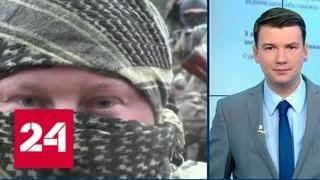 Украинских диверсантов собираются разослать по всему миру - Россия 24