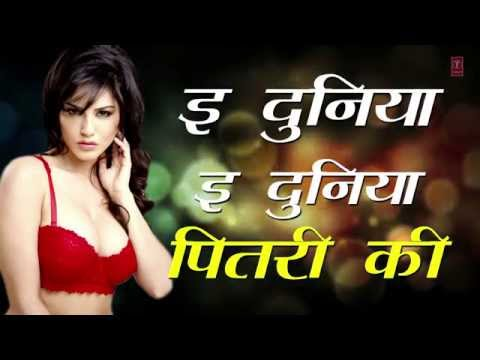 | Sunny Leone | Baby Doll - Bhojpuri Version - Lyrics Video ★ Ragini Mms 2 ★ video