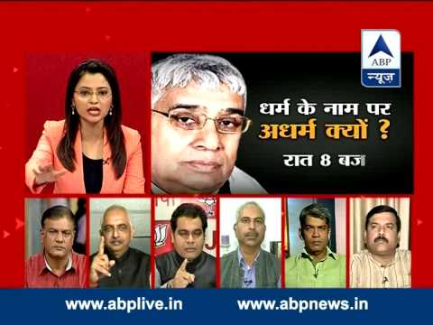 ABP News debate: Modi V/S Rahul; Will Modi be able to retain victory?
