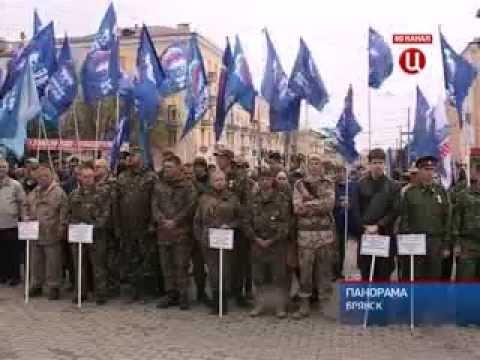 Брянск: телекомпании-телестудии-телепрограммы