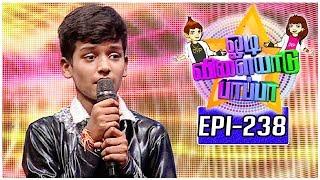 Odi Vilayadu Pappa   Season 5 - #238   Manavendhiran - Dance Show   28/08/2017   Kalaignar TV