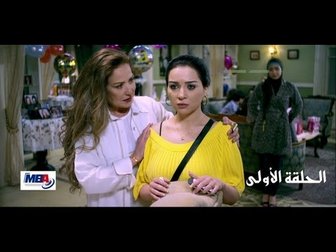 Episode 01 — Al Shak Series / الحلقة الأولى — مسلسل الشك