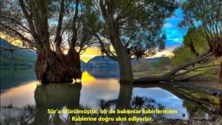YASİN-(YÂSÎN)-SURESİ-Ebubekir Şatiri {Abu Bakr Al Shatri}