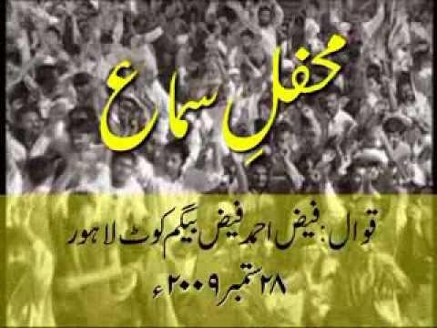Dam Musst  Qalandar pak jholay lal (R.A.) by Sag-e-Qalandar