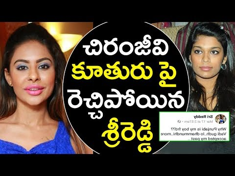 Sri Reddy Posts On Chiranjeevi Daughter Srija | Telugu Media Ignores Sri Reddy | Tollywood Nagar