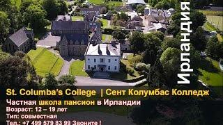 функциональности частная школа пансион ирландия помощью современных технологий