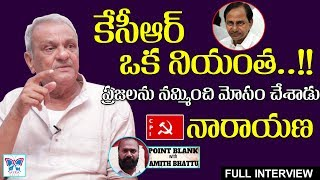 CPI Leader Narayana Exclusive Full Interview || CPI Party Central Secretary || Myra Media