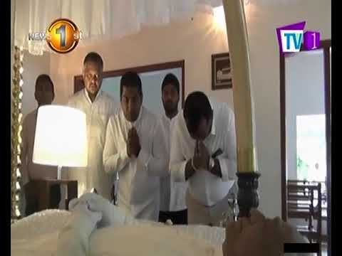 final rites of chand|eng