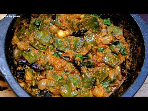 Broad Beans Masala--Super Side Dish for Chapati Roti and Rice.!!!