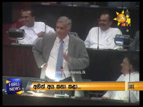Prime Minister and SLFP assure National Government will last five year term
