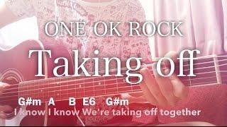 【弾き語り】Taking off / ONE OK ROCK 【コード歌詞付き】映画「ミュージアム」主題歌