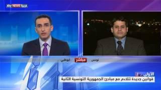 البرلمان التونسي يبدأ أشغاله