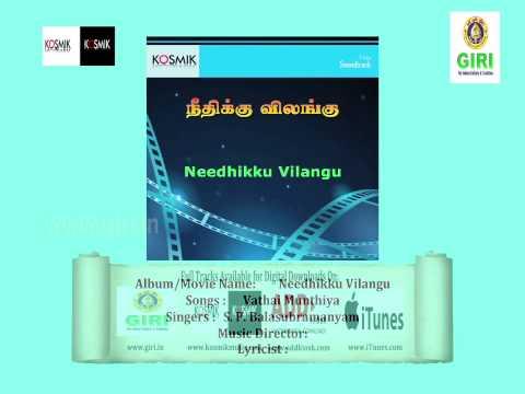01 Vathai Munthiya - Needhikku Vilangu - S P Balasubramaniam - Vairamuthu video
