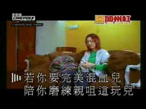 楊千嬅-友誼小姐