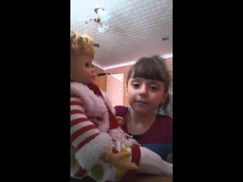 Милана про куклу Ангелину )))
