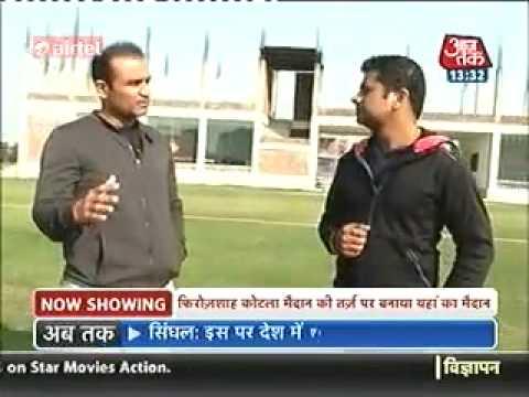 Virender Sehwag speaks with Aaj Tak about Sehwag International School
