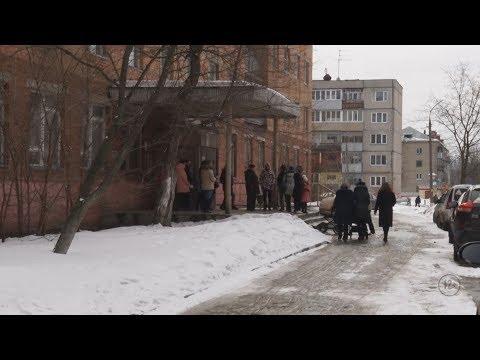 ТВЭл - Проблемы жителей дома №35 по улице Советская (06.04.18)