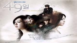 J-Symphony - 가슴이 하나라서 49 Days OST