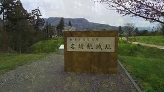 真田ゆかり動画[3]