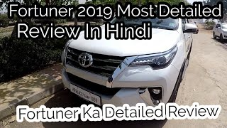 Toyota Fortuner MT 2019 Diesel Detailed Review By Owner | Interior And Exterior Review