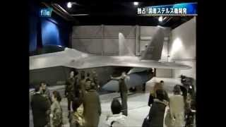 "Japan New Stealth Fighter ""Shin-Shin"" F-3 ?"