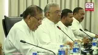 Parliament to reconvene on Nov. 7 - Speaker